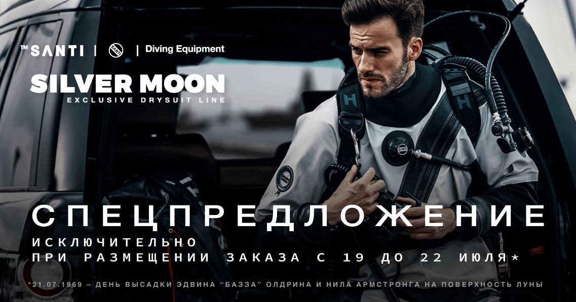 Santi Silver Moon