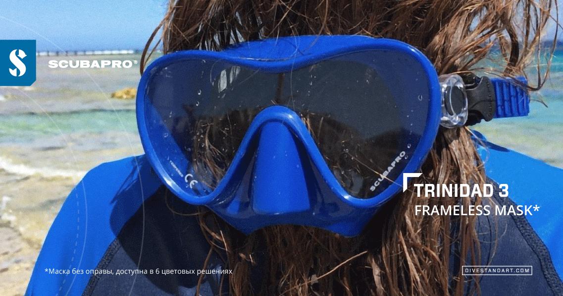 Trinidad 3 Frameless mask